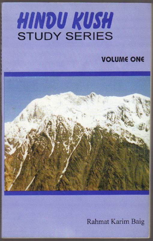 Image for Hindu Kush Study Series: Volume One