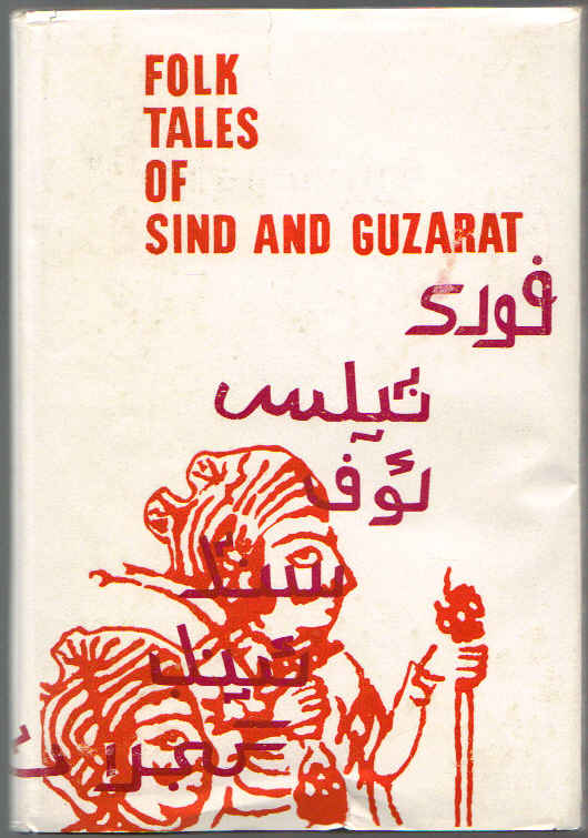 Image for Folk Tales of Sind and Guzarat